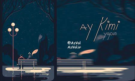 دانلود آهنگ رپ آذربایجانی جدید YAP10 به نام Ay Kimi